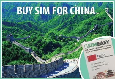 China SIM
