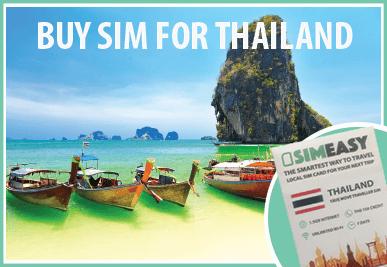 SIM Thailand